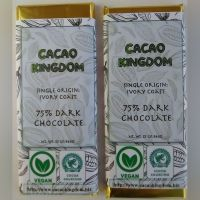 75% Dark Chocolate Ivory Coast