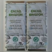 50% Milk Chocolate Ivory Coast